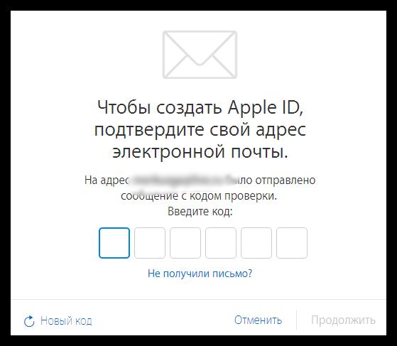 Otpravka-pisma-na-pochtovyiy-yashhik.png