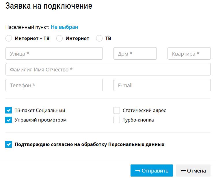 Registratsiya-lichnogo-kabineta.png
