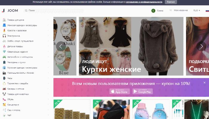 katalog-dzhum.png