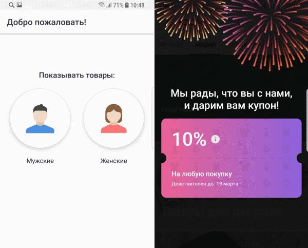 registratsiya-v-prilozhenii-dzhum.png