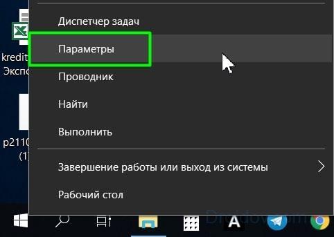 kak-postavit-parol-na-komp-yuter-3-prostyh-sposoba-2.jpg