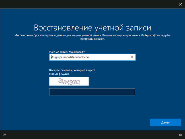 recover-microsoft-account-password-windows-10-lock-screen.png