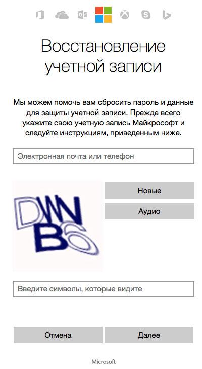 kak-sbrosit-parol-ot-uchetnoy-zapisi-v-windows-2.jpg