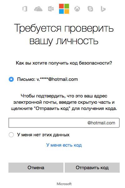 kak-sbrosit-parol-ot-uchetnoy-zapisi-v-windows-3.jpg