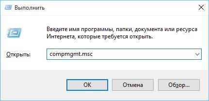 kak-sbrosit-parol-ot-uchetnoy-zapisi-v-windows-9.jpg