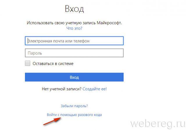 sbr-parol-live-com-17-640x450.jpg