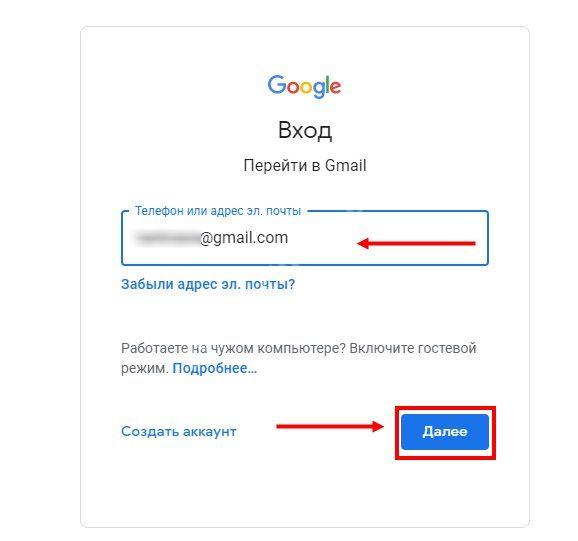 zabil-parol-gmail-3.jpg