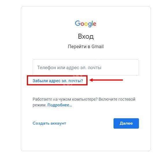 zabil-parol-gmail-1.jpg