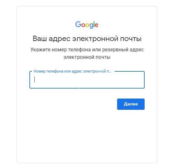 zabil-parol-gmail-2.jpg