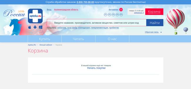 Y5wni_croper_ru.png