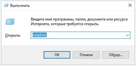 ubrat-parol-pri-vhode-1.png
