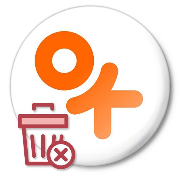 logo-udaleniya-stranitsy-v-odnoklassnikah-s-telefona-1.jpg