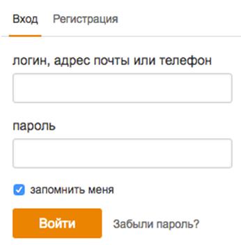 Perehodim-v-menyu-registratsii-OK.png