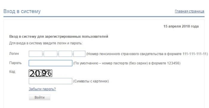 vtb-pensionnyy-fond4.jpg