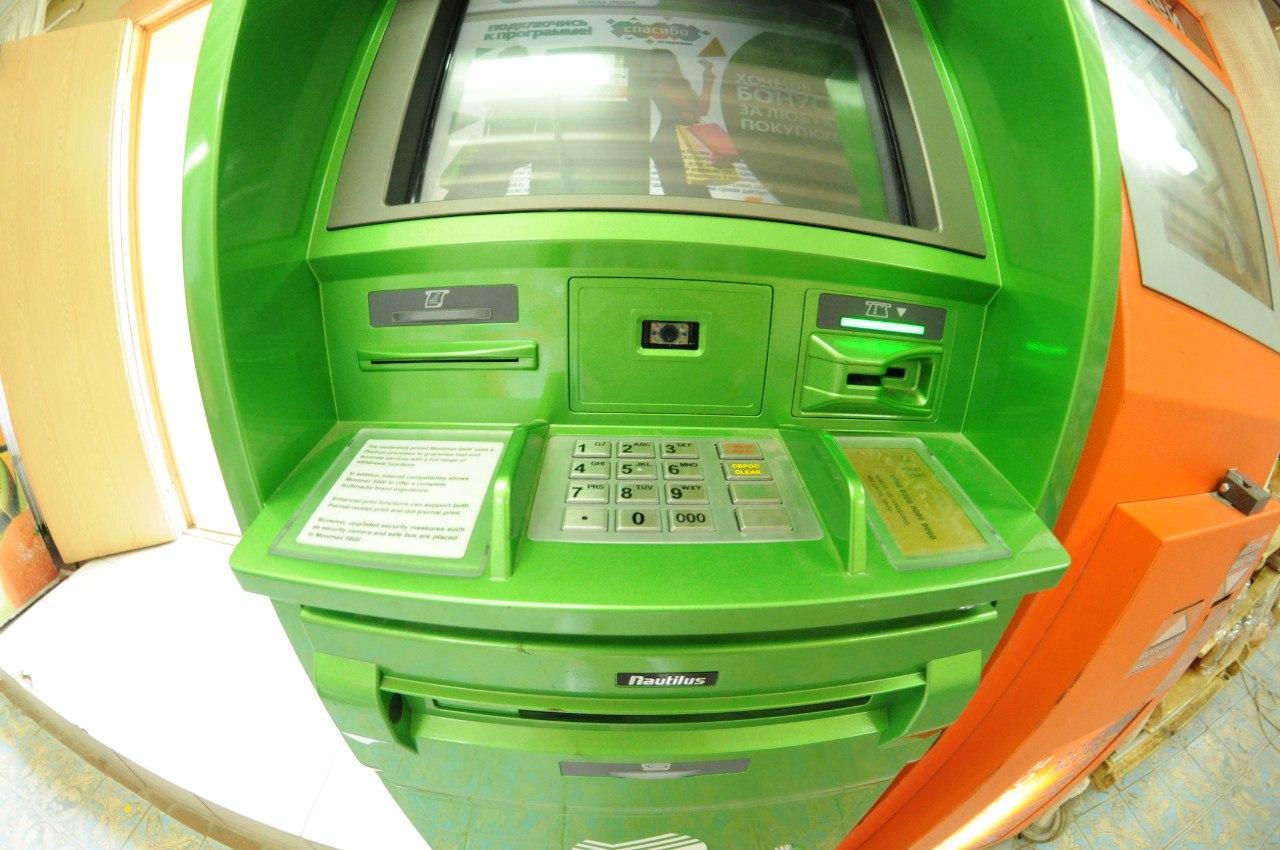 Smena-parolya-v-bankomate.jpg