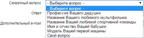 mail-ru-registratsiya-05.png