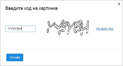 mail-ru-registratsiya-06.png