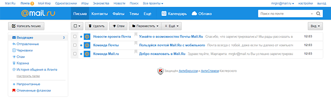 mail-ru-registratsiya-07.png