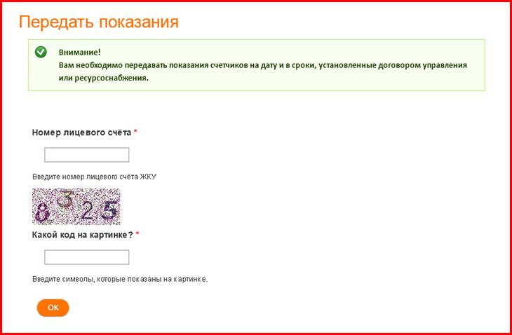 sbk-centr_4.jpg
