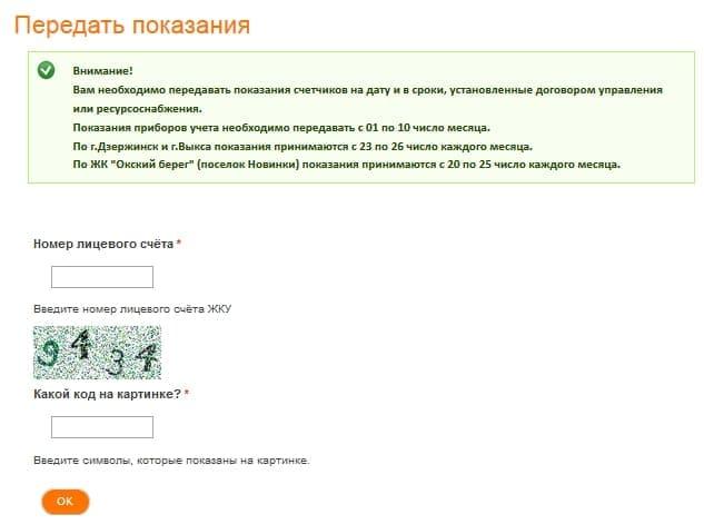 sbk-centr5.jpg
