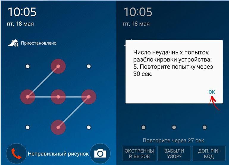 Андроид-8.jpg