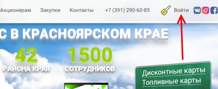 knp-lichnyy-kabinet-3.jpg