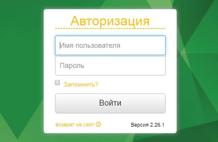 knp-lichnyy-kabinet-4.jpg