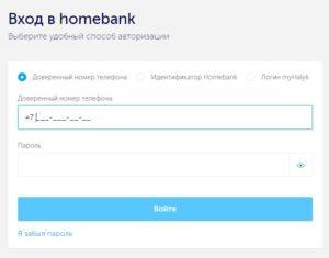 homebank2-300x235.jpg