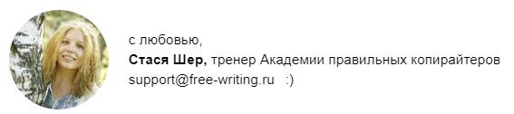 Informal_Signature.png