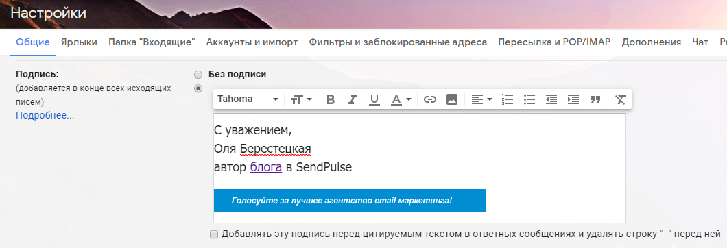Gmail-Create-Signature.png