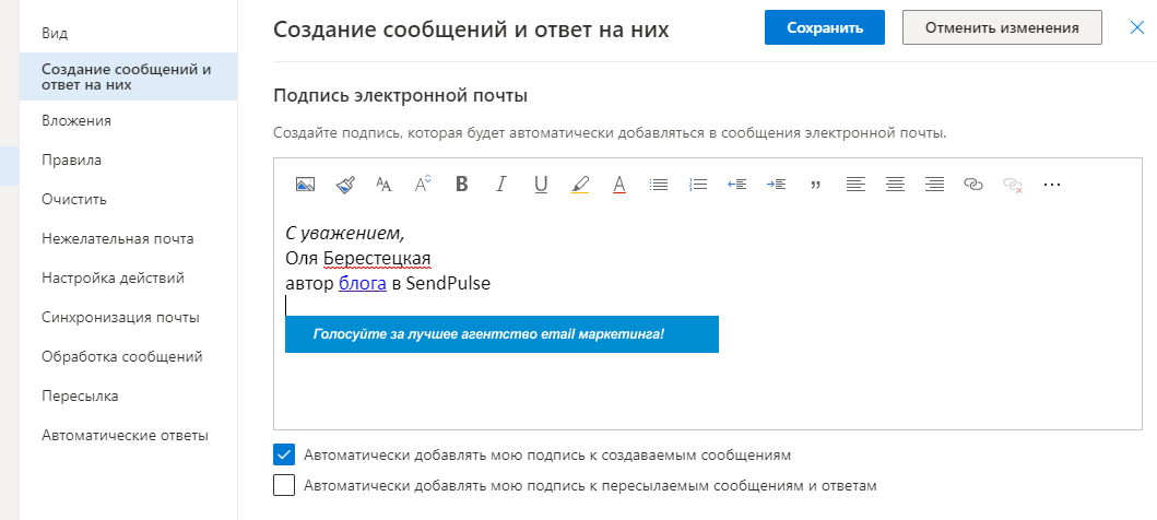 Outlook-Signature.png