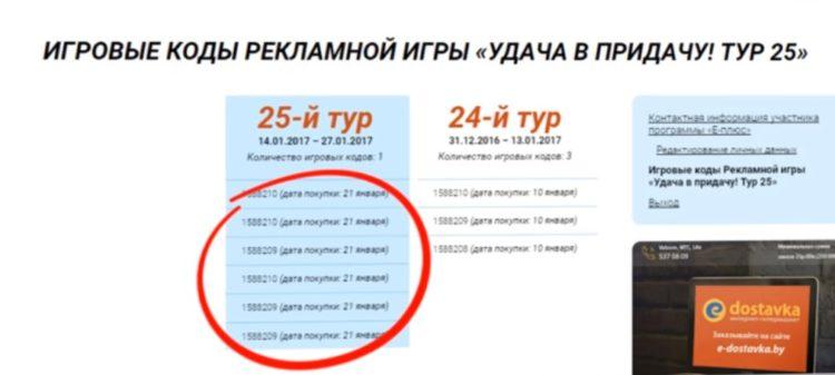 6-22-750x337.jpg