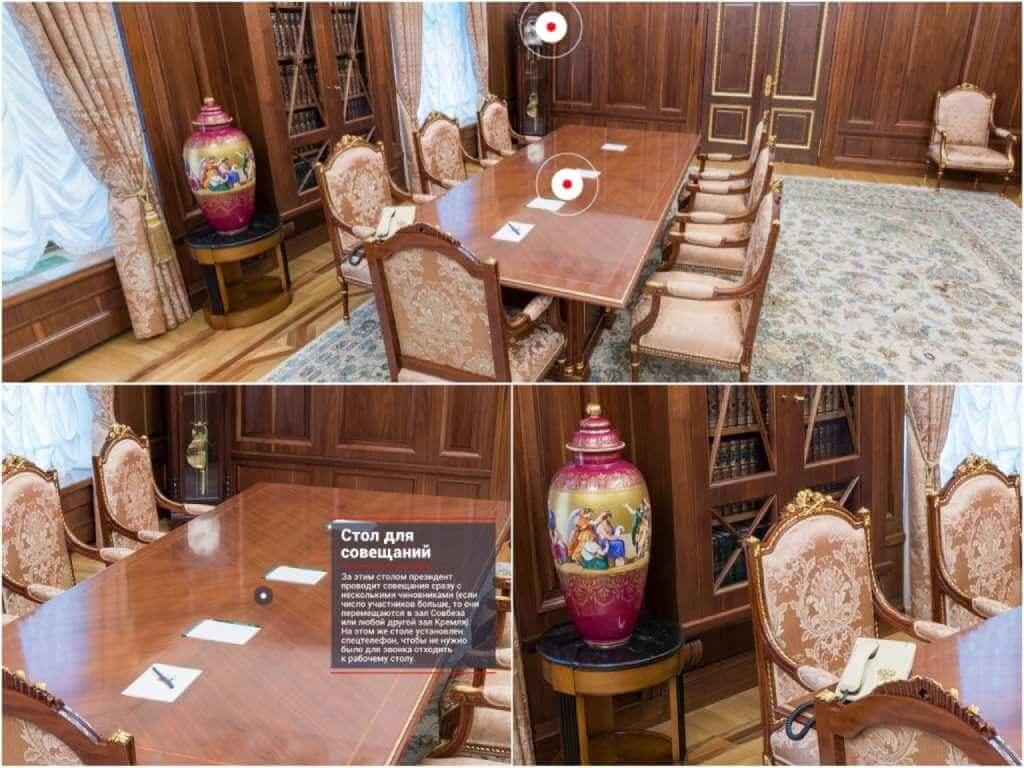 lichnyj-kabinet-vladimira-putina-foto-2-1024x768.jpg