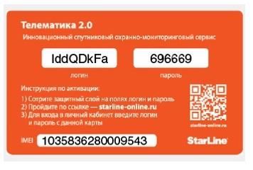 lichnyj-kabinet_1.jpg