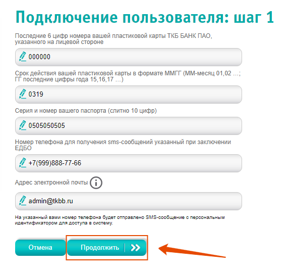 joxi_screenshot_1529583455303.png