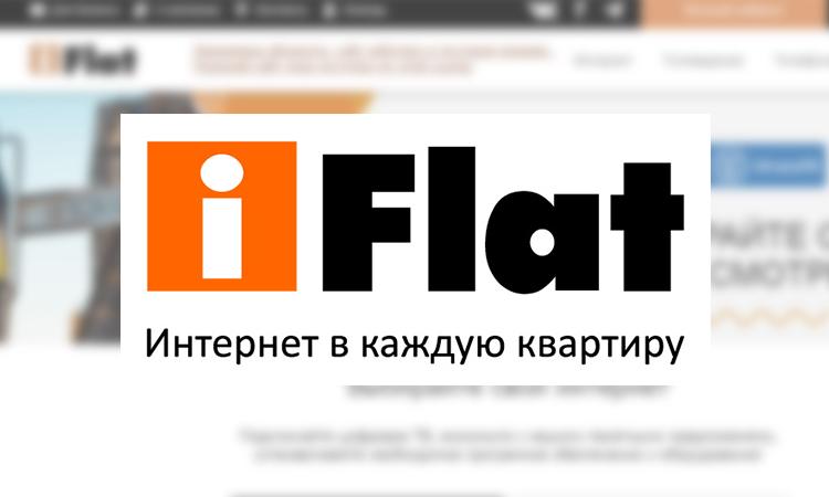 iflat-main.jpg