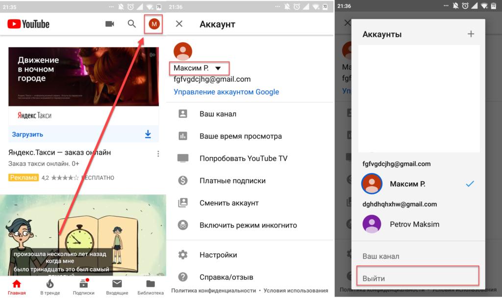 Screenshot_2019-09-05-21-35-55-747_com.google.android.youtube-1024x609.png