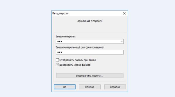 Vvodim-parol-dvazhdy-otmechaem-galochkoj-punkt-SHifrovat-imena-fajlov--e1520325529810.png