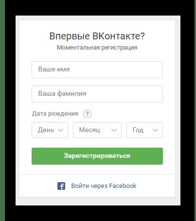 Sozdanie-novoy-stranitsyi-VKontakte-s-nulya.png