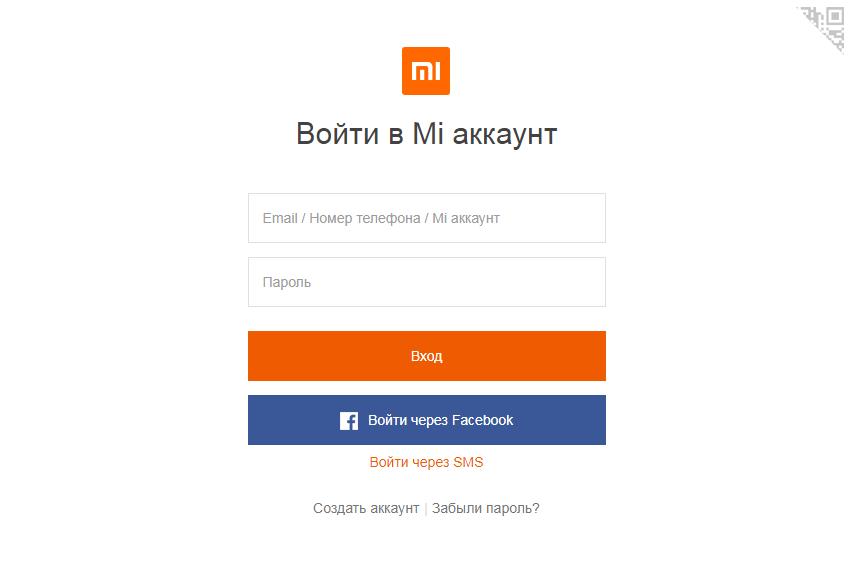 vhod-v-Mi-akkaunt-na-sajte.png