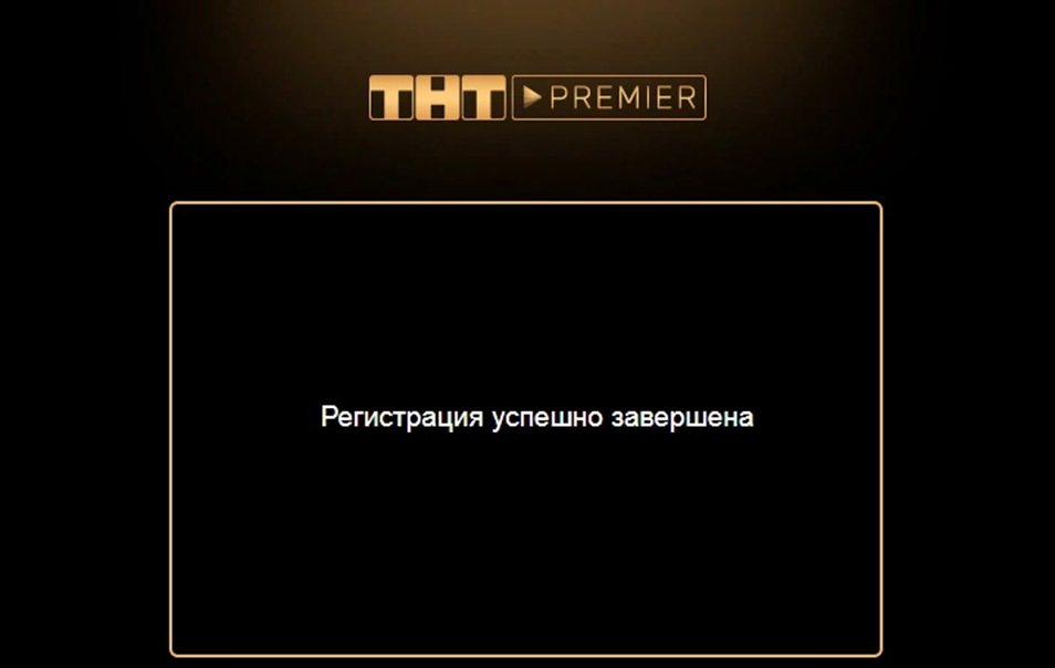 lk-tnt-premer-7.jpg