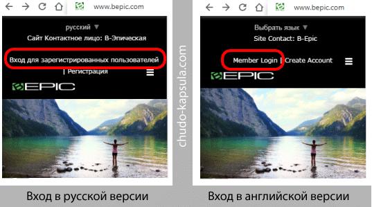 bepic-login.png