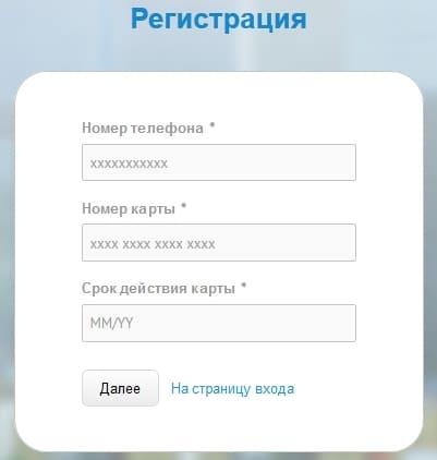 severgazbank6.jpg
