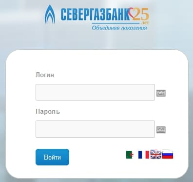severgazbank4.jpg