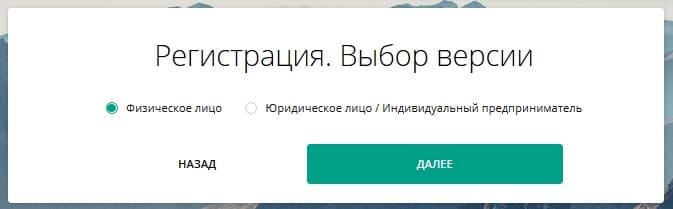 belinvestbank4.jpg