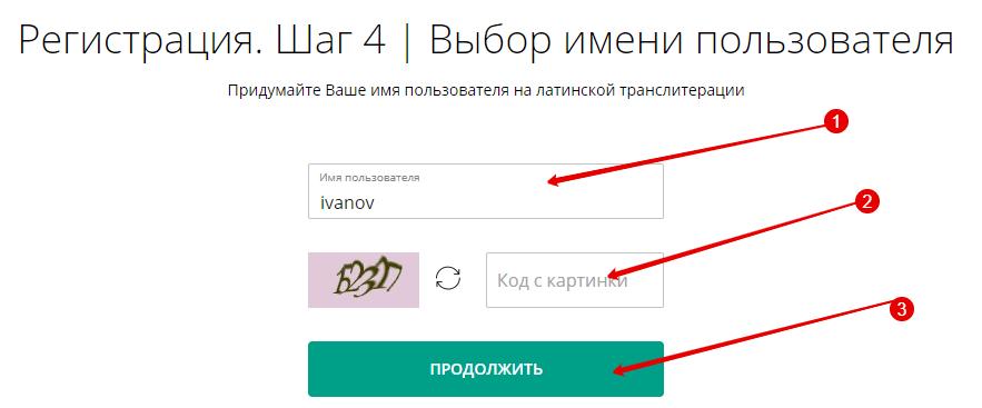 belinvestbank-registracia-login.png