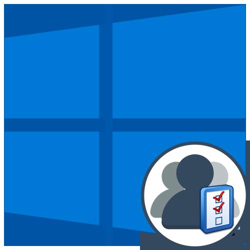 upravlenie-uchetnymi-zapisyami-v-windows-10.png