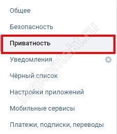 Podpischiki7.jpg