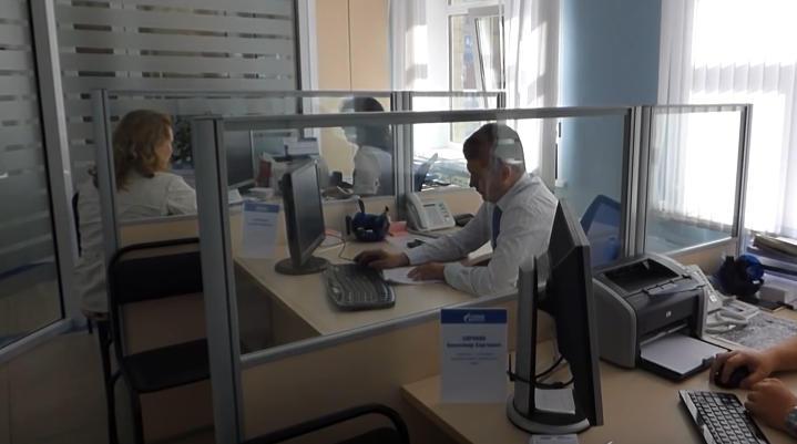Самарагаз-офис-обслуживания.jpg