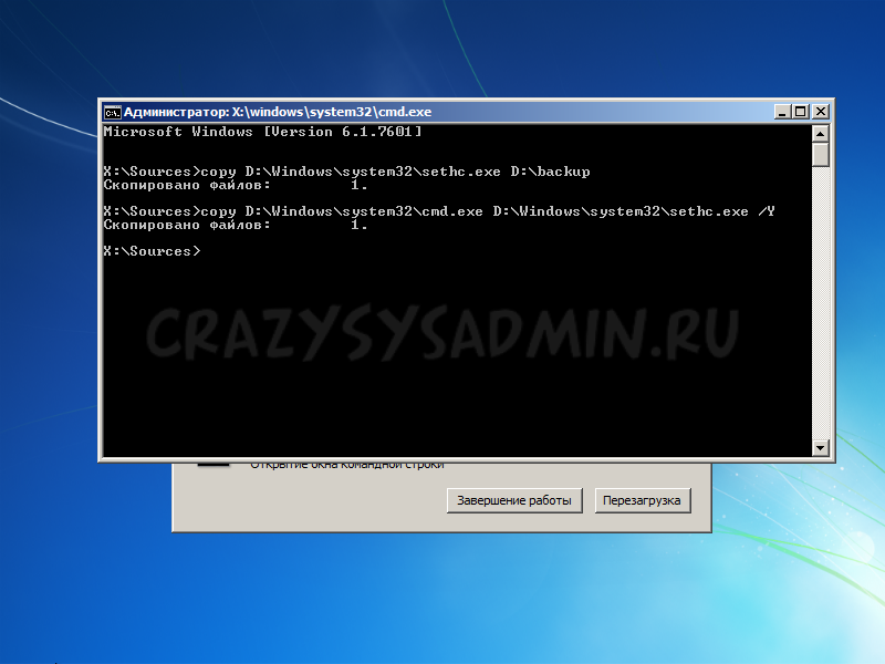 Windows-7-x86-2015-05-07-15-47-11.png